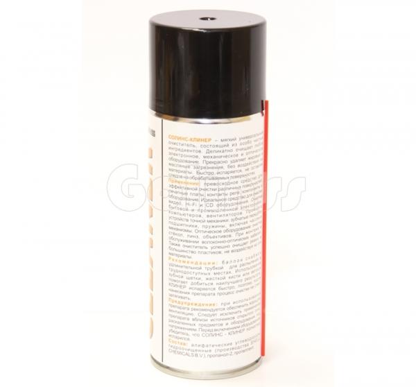 Спрей очиститель электрических контактов и автоконтактов Solins Cleaner 400 Ml