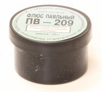 Флюс паяльный ПВ-209 20 г
