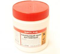 Жир паяльный - активный 500 грамм