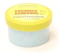 Канифоль сосновая 20 грамм