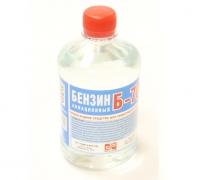 Бензин-растворитель Б-70  500 мл / 0,35 кг